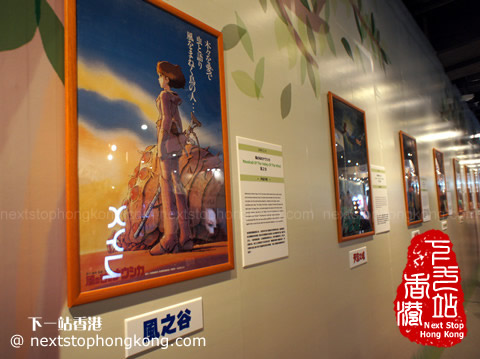 Studio Ghibli Exhibition in LCX Harbour City