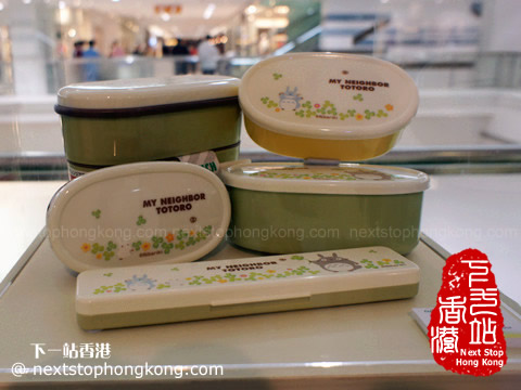 Donguri Republic Shop Merchandise Exhibition - Totoro Lunch Box Set