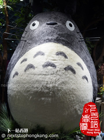 Huge Totoro in front of Donguri Republic Shop