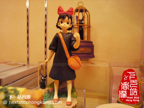 Kiki's Delivery Service Decos of Donguri Republic Shop
