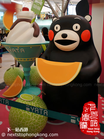 Kumamon Figure in the Pop-up Store in YATA