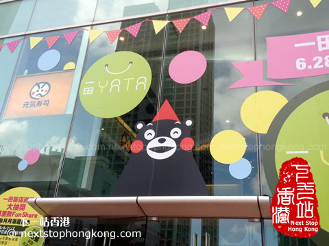 Kumamon Pop-up Store Opened in YATA