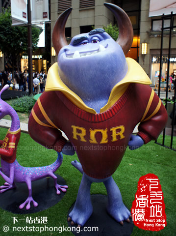 Monsters University Exhibition at Time Square Hong Kong