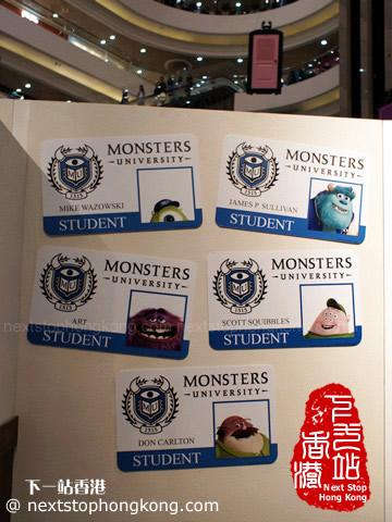香港时代广场的怪兽大学展览