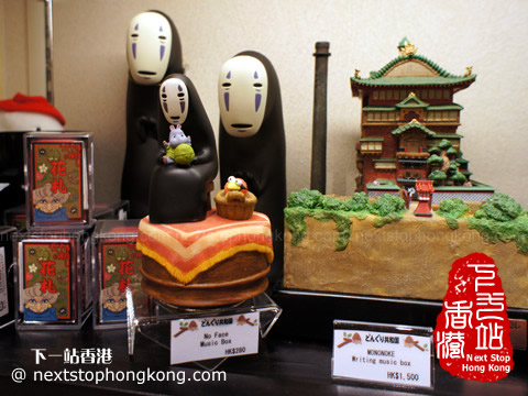 Spirited Away Deco of Donguri Republic Shop