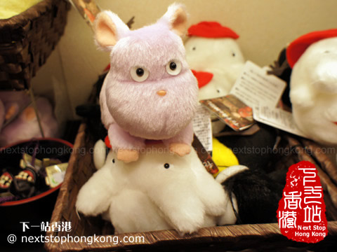 Spirited Away Plush Toy of Donguri Republic Shop