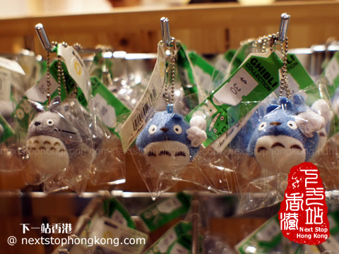 Totoro Accessories in Donguri Republic Shop