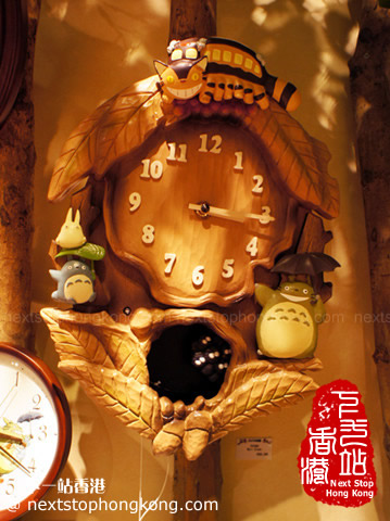 Totoro Clock of Donguri Republic Shop