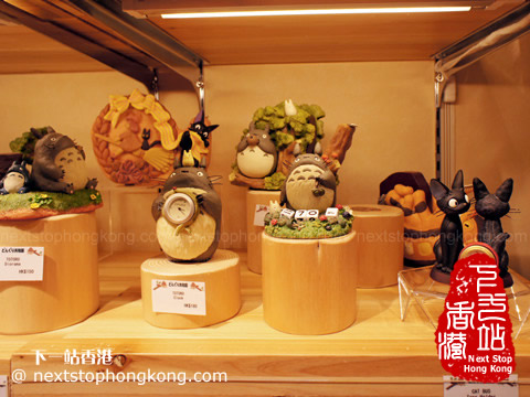 Desktop Decos of Donguri Republic Shop