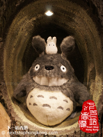 Totoro Plush of Donguri Republic Shop