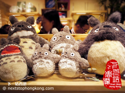 Totoro Plush Toys in Donguri Republic Shop