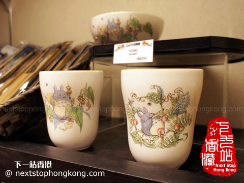 Totoro Teacups of Donguri Republic Shop
