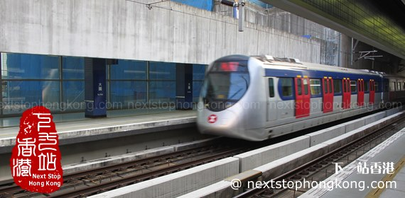 MTR-Train-post