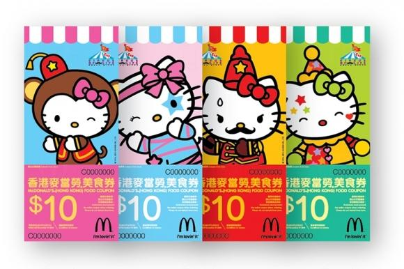 "Hong Kong McDonalds Hello Kitty ""Circus of Life"" Collection - Cash Coupons"
