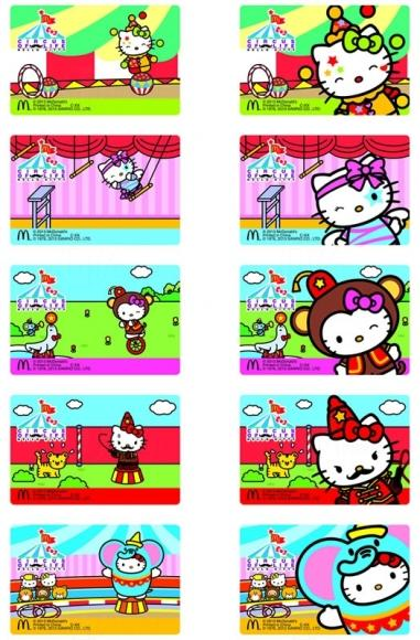"Hong Kong McDonalds Hello Kitty ""Circus of Life"" Collection - Special Tasty Cards"