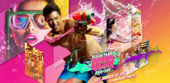 Ocean Park Summer Splash 2013