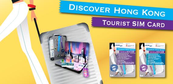 Tourist-Sim-Card-Hong-Kong-post