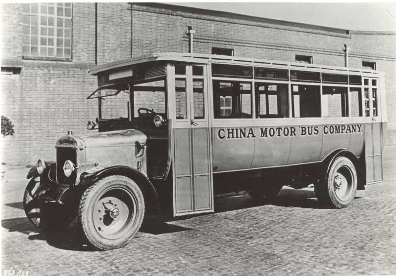 """Hong Kong Bus Story"" Exhibition at Hong Kong Museum of History"