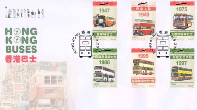 """""""Hong Kong Bus Story"""" Special Stamps"""