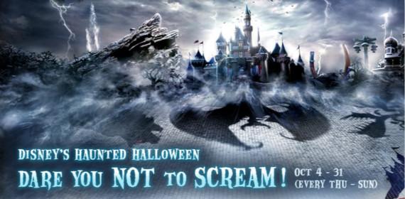 """Dare You Not to Scream"" Hong Kong Disneyland Halloween 2013"
