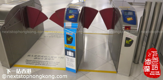 MTR Introduces New Single Journey Smart Tickets With the New Blue Gate