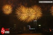Find The Best Ways to Watch 2017 Hong Kong National Day Fireworks Celebration