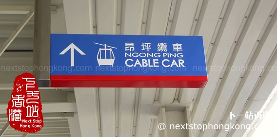 Ngong-Ping-360-Cable-Car-2-post