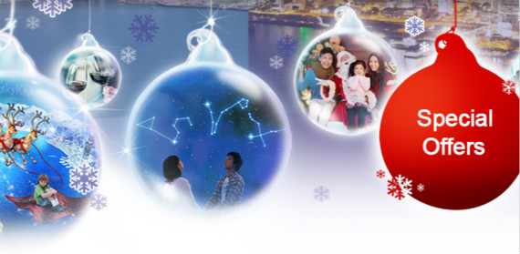 Sky100 Observation Deck 2013 Christmas Promotion