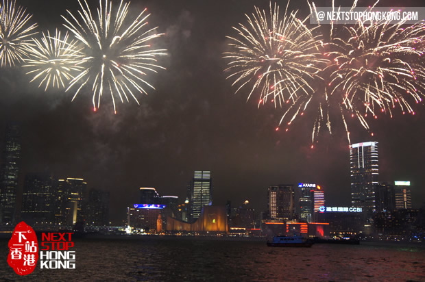 Fireworks Over Hong Kong on 2010 China's National Day