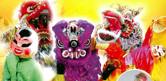 Dragon and Lion Dance Extravaganza 2014