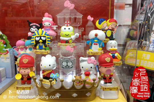 Hello-Kitty-7-Eleven-2013-Collactables