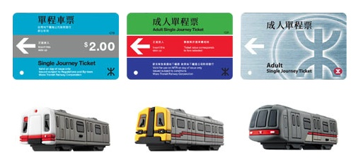 """Last Magnetic Ticket"" Limited Edition Souvenir Ticket Sets"