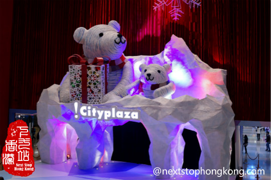 WinterFest in Hong Kong - Cityplaza (Taikoo Shing)