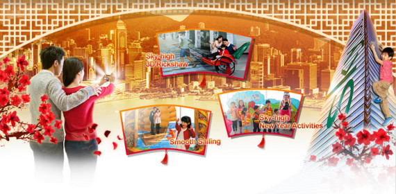 "Sky 100 Chinese New Year Special ""3D Sky-High Good Fortune"" Offers 2014"
