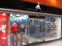 Adidas Factory Outlet Hong Kong