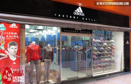 7c46588f22d Hong Kong Adidas Factory Outlet
