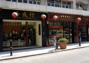 Antique Street Hong Kong