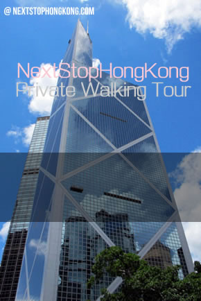 Bank-of-China-Building-Tour-Slider-3