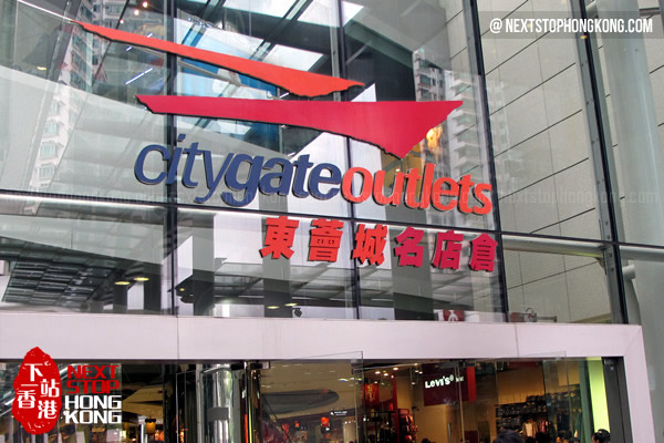 Entrance of Citygate Outlets