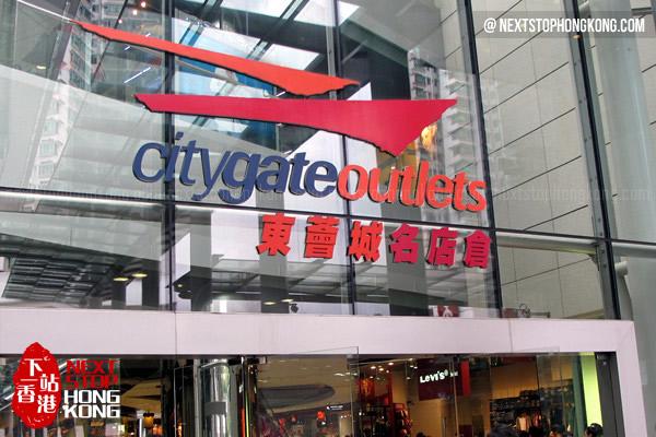 6e1661cef2812 Citygate Outlets - Hong Kong Outlets | NextStopHongKong Travel Guide