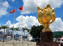 Golden Bauhinia Square Hong Kong