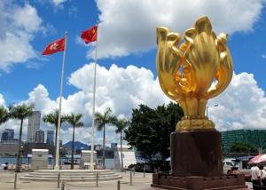 Golden Bauhinia Square Hong Kong