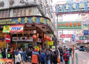 Golden Computer Arcade Hong Kong