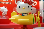 Hello Kitty 40th Anniversary Exhibition Windsor House