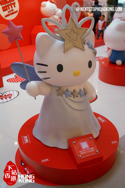 Hello Kitty 40th Anniversary Exhibition 2014 in Windsor House