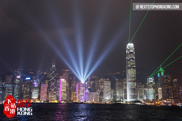 Symphony of Lights from Tsim Sha Tsui