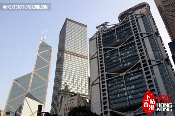 Bank of China and HSBC Bank Tower