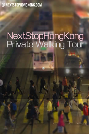 Hong-Kong-Street-Tour-Slider-3