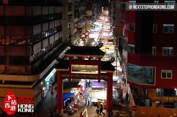 temple street night market nextstophongkong travel guide. Black Bedroom Furniture Sets. Home Design Ideas