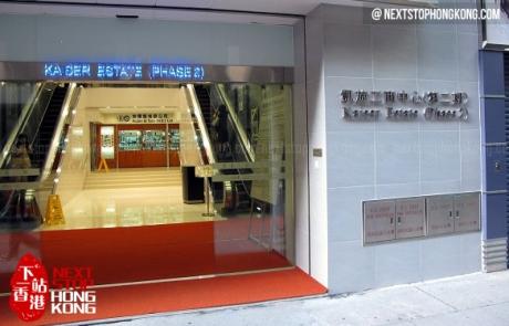 Hong Kong Adidas Factory Outlet